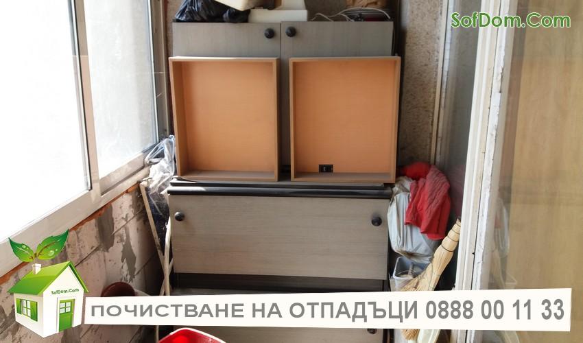 Изхвърляне на мебели и вещи