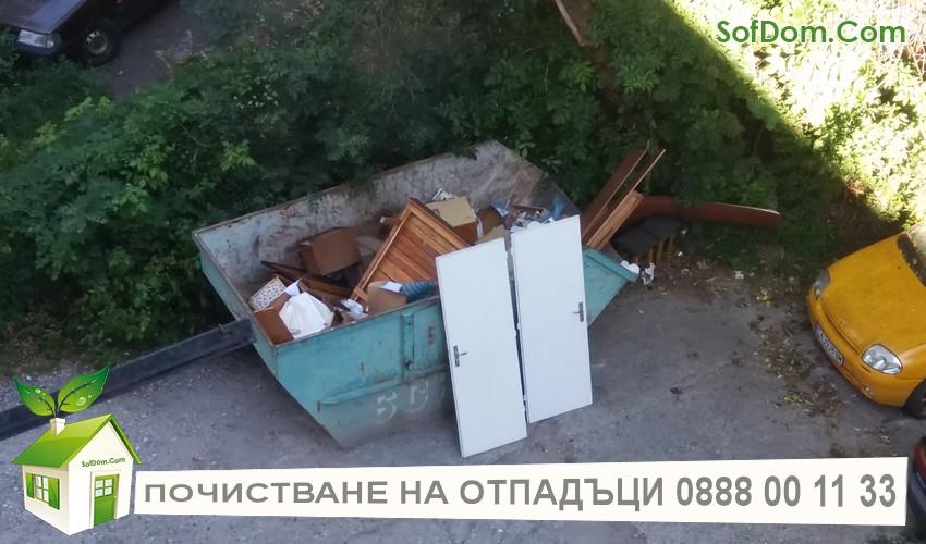 Цени за извозване на мебели и боклуци в града