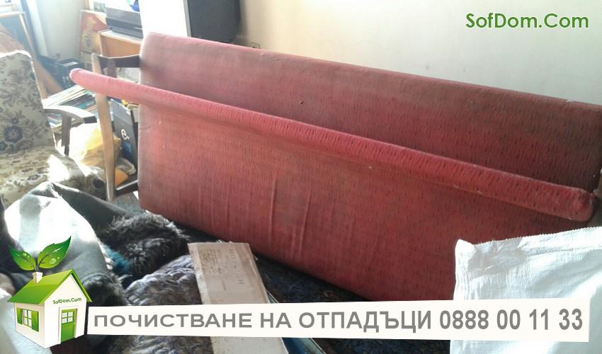 Цени за извозване на стари мебели