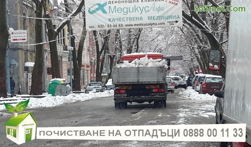 Отстраняване на строителни отпадъци до сметище София