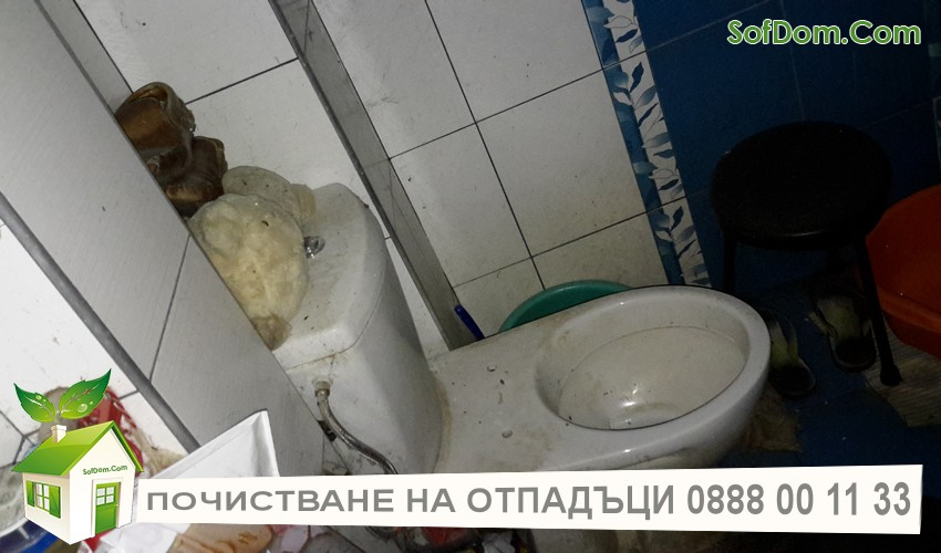 Дезинфекция след смърт - разчистване на апартамент с мебели